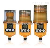 防爆電機軸承用自動注脂器 pulsarlube EX單點注脂器