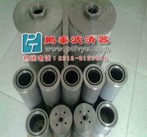 直销HCY160800FKS32H风电液压油滤芯