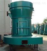 高压磨粉机 水渣雷蒙磨粉碎机 二手石灰石磨粉机 炭黑磨粉机设备