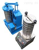 【新品热销】超声波实验筛 超声波检验筛分仪 精密超声波筛分机