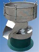 小型篩粉機 高效過濾篩 多功能旋振篩子 450型低噪音振動篩批發