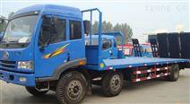高州市厂家直销东风徐工5吨12吨平板车