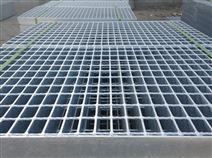 供應冷卻塔平臺格柵生產廠家 安平縣精華鋼格板有限公司