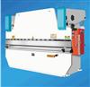 供应WC67Y数控小型剪板折弯机