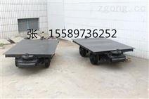 专业矿用平板车海量信息,平板车价格