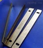 【供应】印刷包装刀片之涂布刮刀,印刷包装刀片之涂布刮刀
