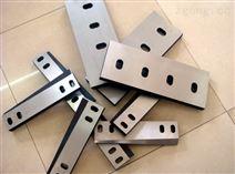【供应】无锡切纸刀、无锡油墨刮刀、无锡刮刀、无锡三孔刀片、无锡刀片