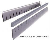 供應分切海綿艾條平圓刀片切割刀片圓形刀片150X27X1.5