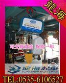 MN-500环链电动葫芦价格【可变频调速】龙海起重