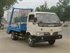 供应中首重工重型井下装载机|巷道装载机