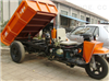 轮式装载机 多功能滑移装载机 低价格装载机 履带式装载机
