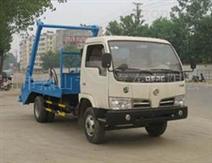 輪胎廠家供應正品 825R16輪胎 子午線鋼絲胎 卡車胎 長期出口