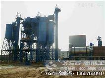 年產30萬噸干混砂漿攪拌站