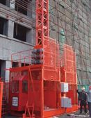 施工升降机专用电缆线 YC3X16+2X6京龙 中联 宝达 江汉中联