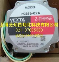 Oriental Motor 3GK50K Reduzier-Getriebe-Kopf