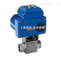 500微型电动高压球阀,电动高压球阀