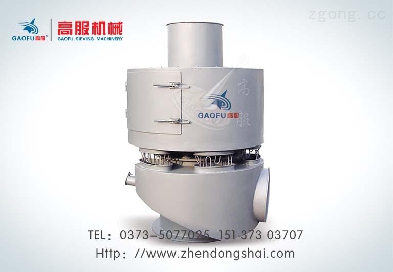 金属粉末专用筛分机 立式气流筛  高服机械