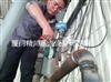 JCVF供應寧波溫壓補償蒸汽流量計