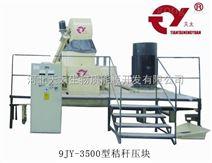 :河北木煤生产设备