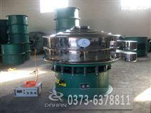 超聲波振動篩不銹鋼超聲波振動篩型號