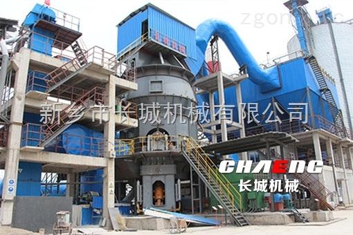钢铁企业废渣粉磨设备生产厂家报价