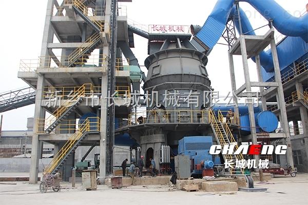 长城机械年产60万吨矿粉生产线最新工艺