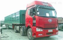 供应三桥半挂易燃液体(盐酸)罐式运输半挂车4000722780
