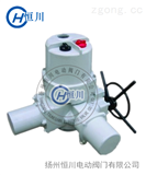 DQT120-1T部分回轉調節型執行機構