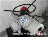 IQC羅托克調節型電動執行器