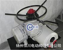 羅托克調節型電動執行器