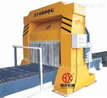 江西陶粒自保溫砌塊生產線 陶粒加氣塊生產線設備-恒興陶粒加氣磚設備