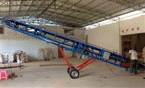 防滑皮帶輸送機 移動式輸送機 定制液壓升降輸送機價格