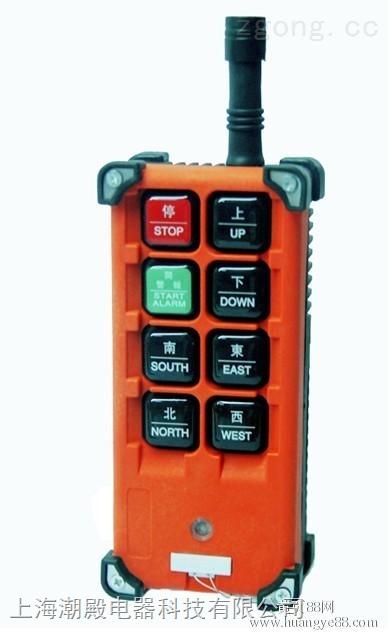 禹鼎f21-e1b无线遥控器