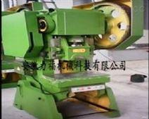 16吨冲床厂家新疆16吨冲床报价