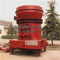 厂家生产郑州通用YGM160碳酸钙磨粉机