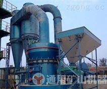 【通用】2015新型磨粉机系列 欧版磨粉机设备 欧版磨 价格实惠