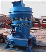 郑州厂家推荐 YGM95滑石粉磨粉机 高速万能磨粉机