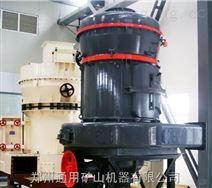通用廠家熱銷供應/新型MTW歐版磨粉機/高品質歐版磨/升級版雷蒙磨