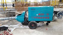 厂家直销 鲁科重工二次构造泵-包邮