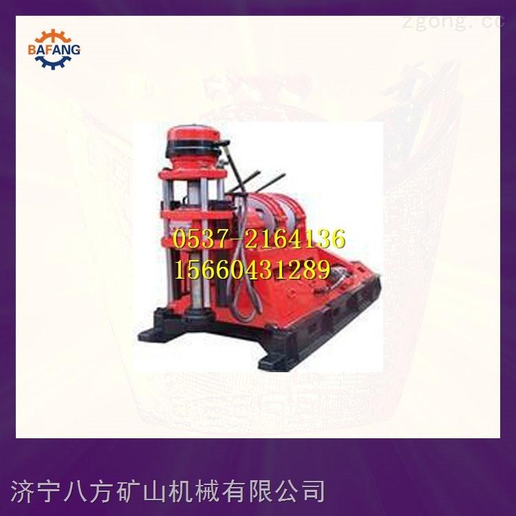 XY1000岩芯钻机八方厂家直销