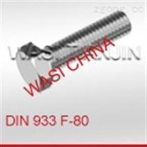 德国进口A2-70六角螺栓通扣DIN933-ISO4017年末清仓