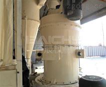 GM高壓微粉磨粉機