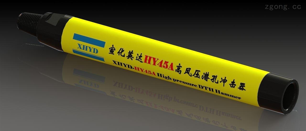 X4A高风压高效能潜孔冲击器