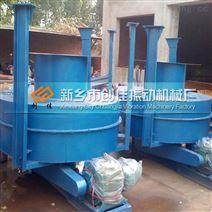 输送煤粉用DB型吊式圆盘给料机