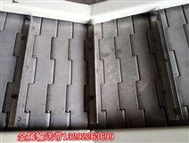家电生产线链板输送带 电器生产线链板传送带