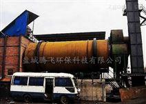 新款粉煤灰干燥設備品質保證