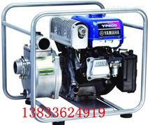 供应日本雅马哈清水泵系列YP30G3寸汽油机水泵 抽水机