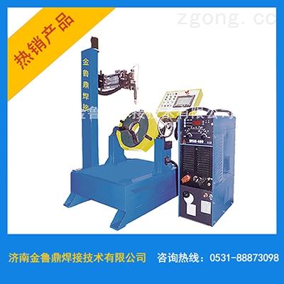 济南鲁鼎自动焊接设备,买管法兰焊机就到济南金鲁鼎