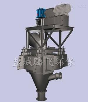 江苏热销Sepax涡流选粉机概述分离设备多少钱