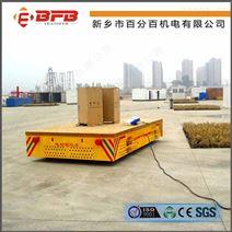 供应木材加工制造机械设备组装车间运输用电动胶轮车